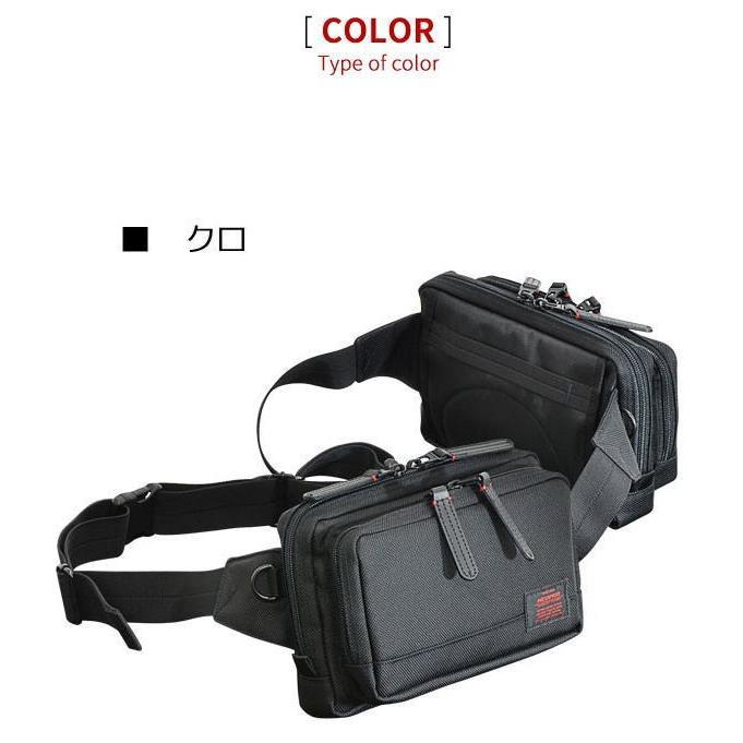 ウエストポーチ 2-070 NEOPRO ネオプロ 機能充実 ウエストバッグ  ショルダー トラベル  軽量 プレゼント 鞄 誕生日 かばん カバン 父の日 送料無料|ideal-bag|06