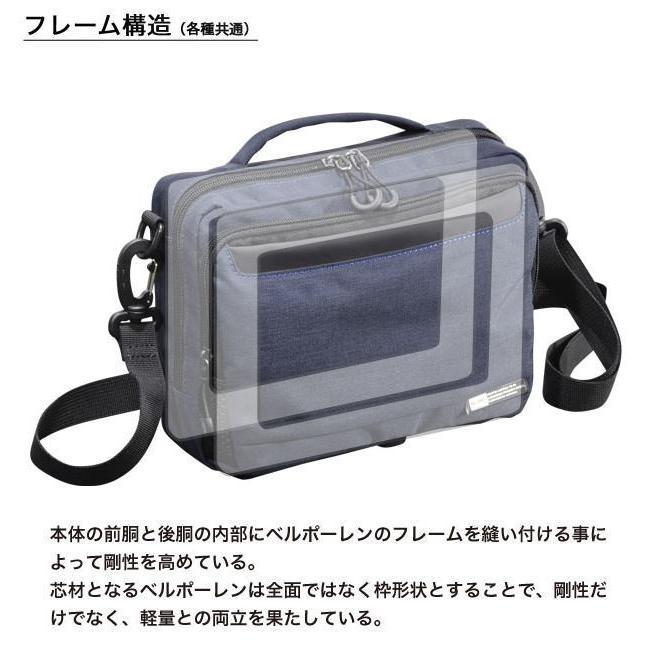 ショルダーバッグ  横型ショルダーS NEOPRO KARUXUS 2-084 ポケット収納 フレーム構造  メンズ かばん カバン 鞄 プレゼント ギフト 父の日 誕生日  送料無料|ideal-bag|03