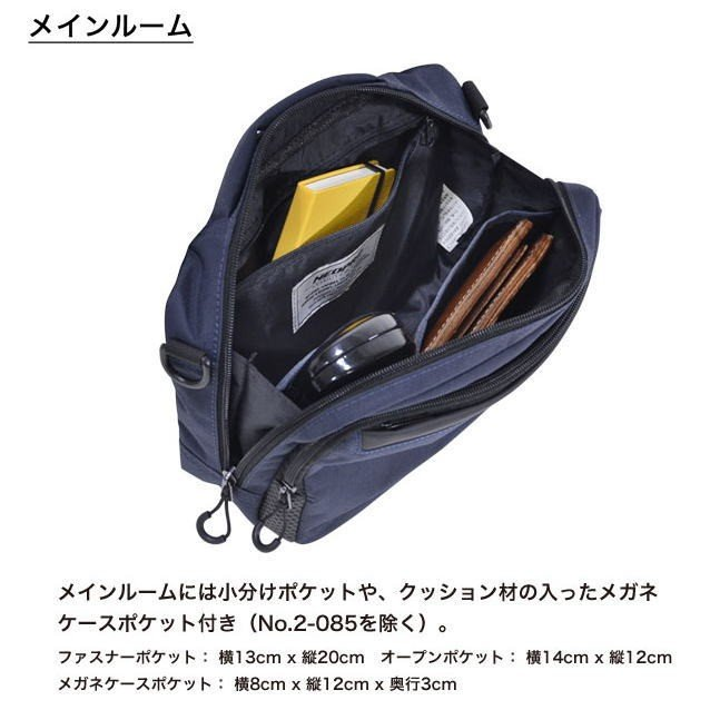 ショルダーバッグ  横型ショルダーS NEOPRO KARUXUS 2-084 ポケット収納 フレーム構造  メンズ かばん カバン 鞄 プレゼント ギフト 父の日 誕生日  送料無料|ideal-bag|04