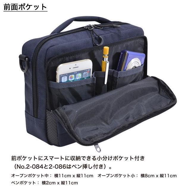 ショルダーバッグ  横型ショルダーS NEOPRO KARUXUS 2-084 ポケット収納 フレーム構造  メンズ かばん カバン 鞄 プレゼント ギフト 父の日 誕生日  送料無料|ideal-bag|05