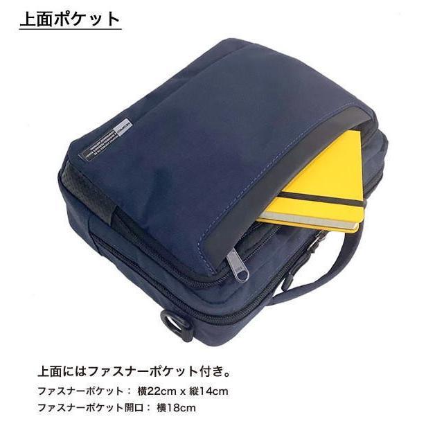 ショルダーバッグ  横型ショルダーS NEOPRO KARUXUS 2-084 ポケット収納 フレーム構造  メンズ かばん カバン 鞄 プレゼント ギフト 父の日 誕生日  送料無料|ideal-bag|06