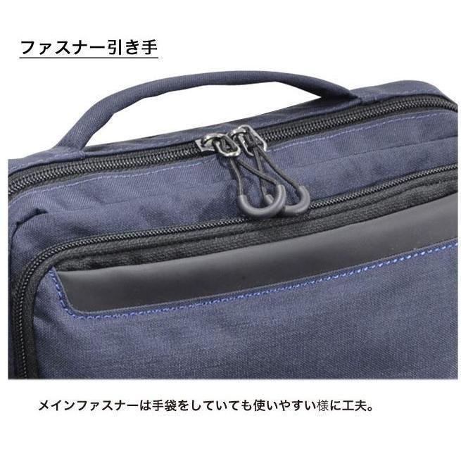 ショルダーバッグ  横型ショルダーS NEOPRO KARUXUS 2-084 ポケット収納 フレーム構造  メンズ かばん カバン 鞄 プレゼント ギフト 父の日 誕生日  送料無料|ideal-bag|08