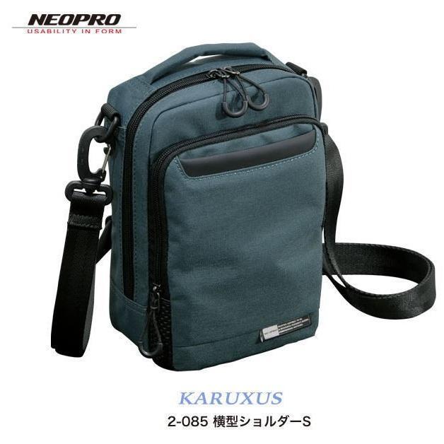 ショルダーバッグ  縦型ショルダーS NEOPRO KARUXUS 2-085 ポケット収納 撥水加工  カジュアル メンズ かばん カバン 鞄 プレゼント ギフト 父の日  送料無料 ideal-bag