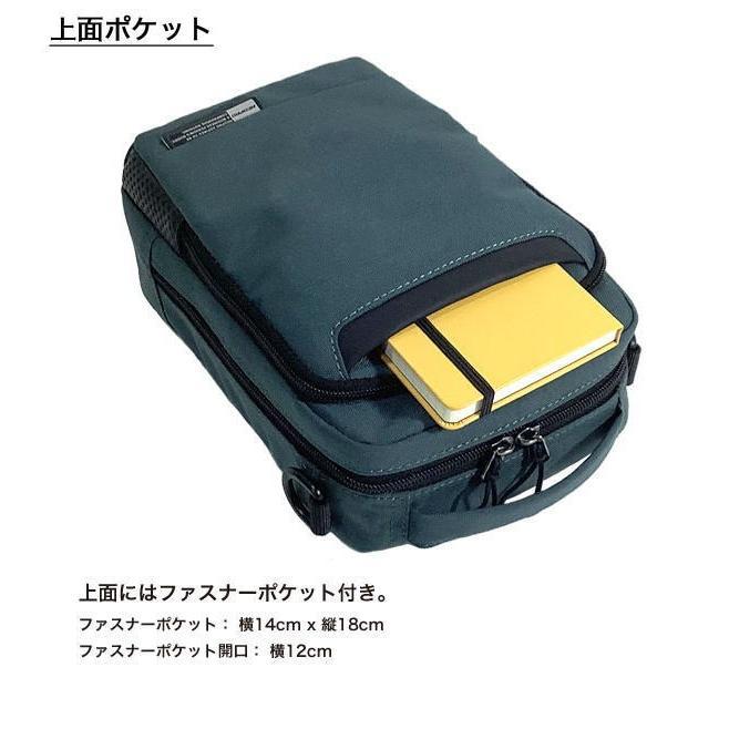 ショルダーバッグ  縦型ショルダーS NEOPRO KARUXUS 2-085 ポケット収納 撥水加工  カジュアル メンズ かばん カバン 鞄 プレゼント ギフト 父の日  送料無料 ideal-bag 06