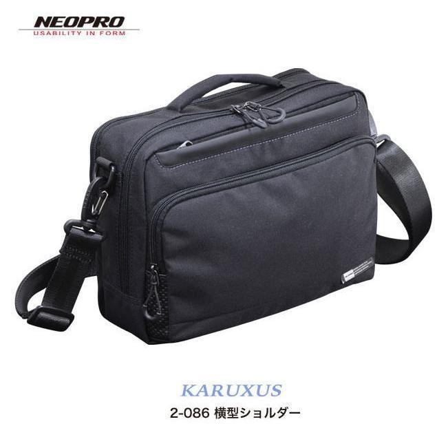 ショルダーバッグ  横型ショルダー NEOPRO KARUXUS 2-086 ポケット収納 撥水加工 超軽量  カジュアルスタイル メンズ かばん カバン 鞄 プレゼント 送料無料|ideal-bag