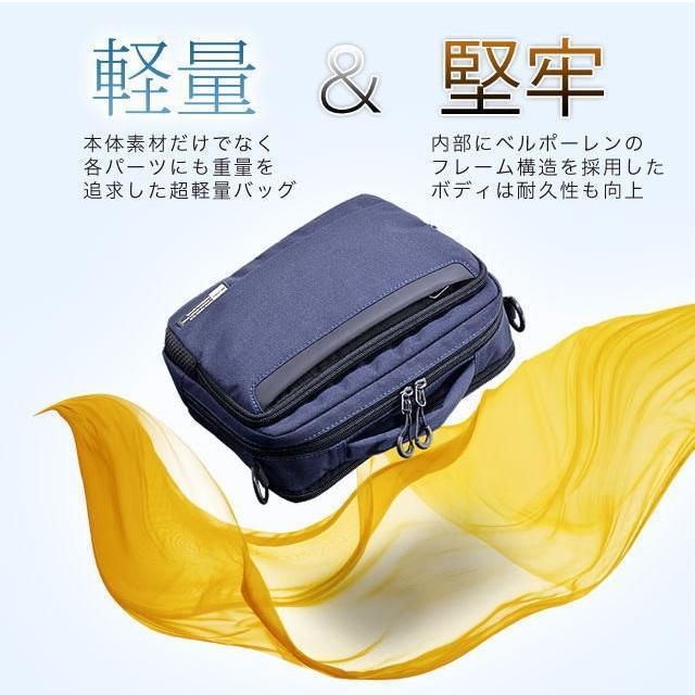 ショルダーバッグ  横型ショルダー NEOPRO KARUXUS 2-086 ポケット収納 撥水加工 超軽量  カジュアルスタイル メンズ かばん カバン 鞄 プレゼント 送料無料|ideal-bag|02