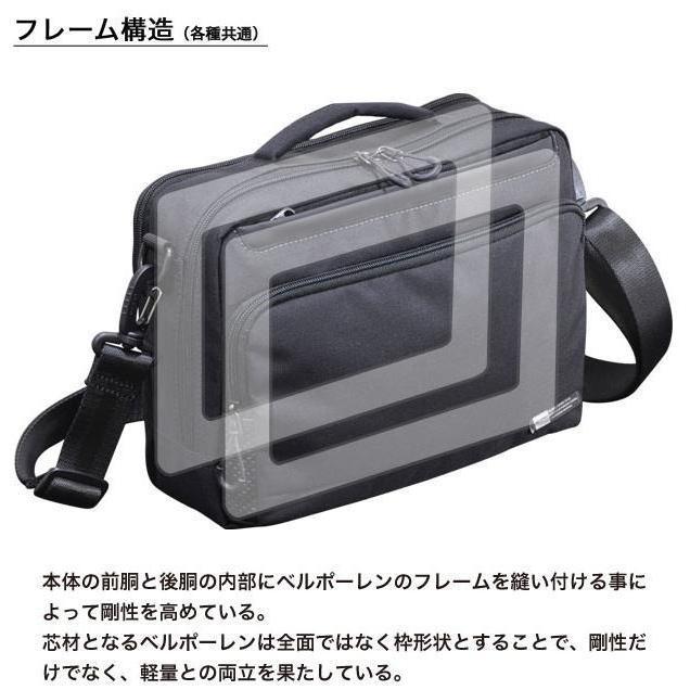 ショルダーバッグ  横型ショルダー NEOPRO KARUXUS 2-086 ポケット収納 撥水加工 超軽量  カジュアルスタイル メンズ かばん カバン 鞄 プレゼント 送料無料|ideal-bag|03
