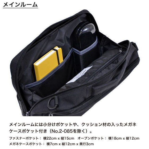 ショルダーバッグ  横型ショルダー NEOPRO KARUXUS 2-086 ポケット収納 撥水加工 超軽量  カジュアルスタイル メンズ かばん カバン 鞄 プレゼント 送料無料|ideal-bag|04