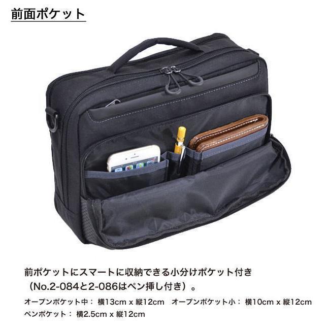 ショルダーバッグ  横型ショルダー NEOPRO KARUXUS 2-086 ポケット収納 撥水加工 超軽量  カジュアルスタイル メンズ かばん カバン 鞄 プレゼント 送料無料|ideal-bag|05