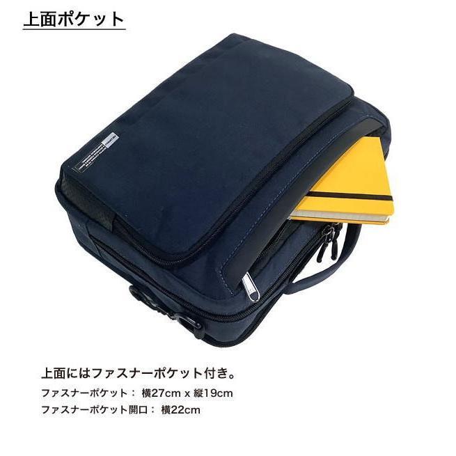 ショルダーバッグ  横型ショルダー NEOPRO KARUXUS 2-086 ポケット収納 撥水加工 超軽量  カジュアルスタイル メンズ かばん カバン 鞄 プレゼント 送料無料|ideal-bag|06