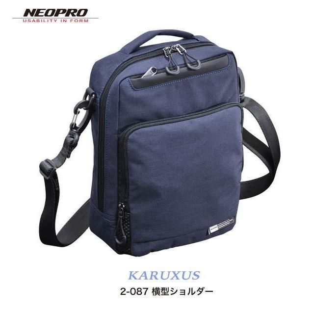 ショルダーバッグ  縦型ショルダー NEOPRO KARUXUS 2-087 ポケット収納 撥水加工 軽量 堅牢 メンズ かばん カバン 鞄 プレゼント ギフト 誕生日  送料無料|ideal-bag