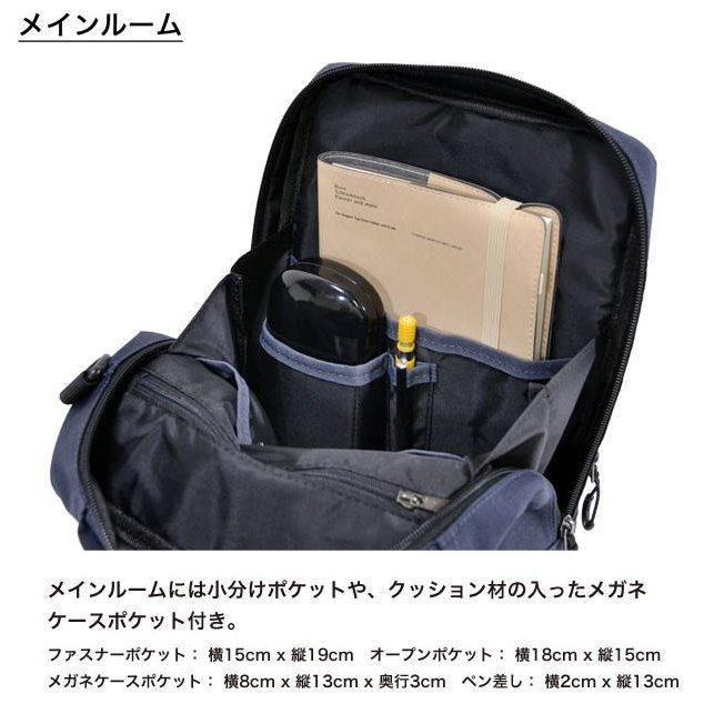 ショルダーバッグ  縦型ショルダー NEOPRO KARUXUS 2-087 ポケット収納 撥水加工 軽量 堅牢 メンズ かばん カバン 鞄 プレゼント ギフト 誕生日  送料無料|ideal-bag|04