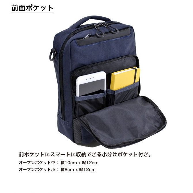 ショルダーバッグ  縦型ショルダー NEOPRO KARUXUS 2-087 ポケット収納 撥水加工 軽量 堅牢 メンズ かばん カバン 鞄 プレゼント ギフト 誕生日  送料無料|ideal-bag|05