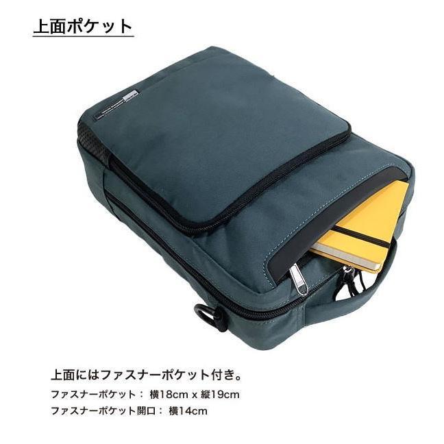 ショルダーバッグ  縦型ショルダー NEOPRO KARUXUS 2-087 ポケット収納 撥水加工 軽量 堅牢 メンズ かばん カバン 鞄 プレゼント ギフト 誕生日  送料無料|ideal-bag|06