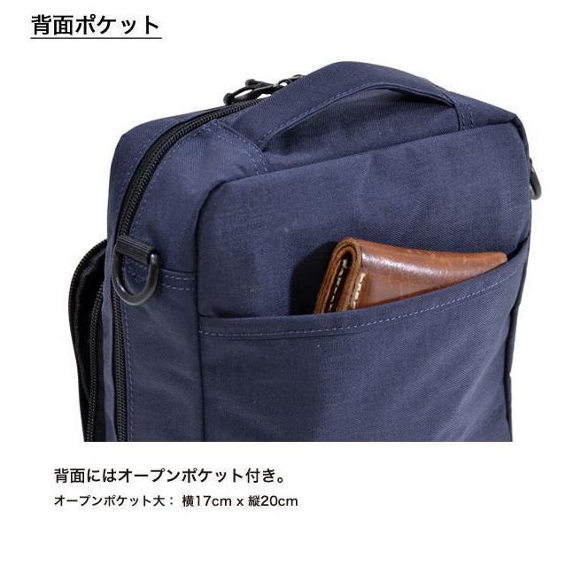 ショルダーバッグ  縦型ショルダー NEOPRO KARUXUS 2-087 ポケット収納 撥水加工 軽量 堅牢 メンズ かばん カバン 鞄 プレゼント ギフト 誕生日  送料無料|ideal-bag|07