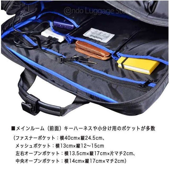 ビジネスバッグ 2Wayブリーフ NEOPRO Solar Drive 2-860 太陽光発電変換効率17%パネル搭載 ソーラーパネル  メンズ かばん カバン 鞄 プレゼント   送料無料 ideal-bag 11