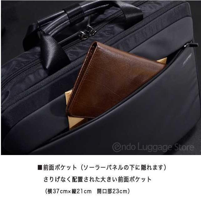 ビジネスバッグ 2Wayブリーフ NEOPRO Solar Drive 2-860 太陽光発電変換効率17%パネル搭載 ソーラーパネル  メンズ かばん カバン 鞄 プレゼント   送料無料 ideal-bag 12