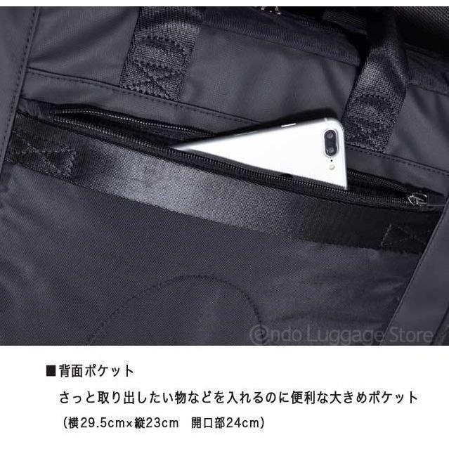 ビジネスバッグ 2Wayブリーフ NEOPRO Solar Drive 2-860 太陽光発電変換効率17%パネル搭載 ソーラーパネル  メンズ かばん カバン 鞄 プレゼント   送料無料 ideal-bag 13