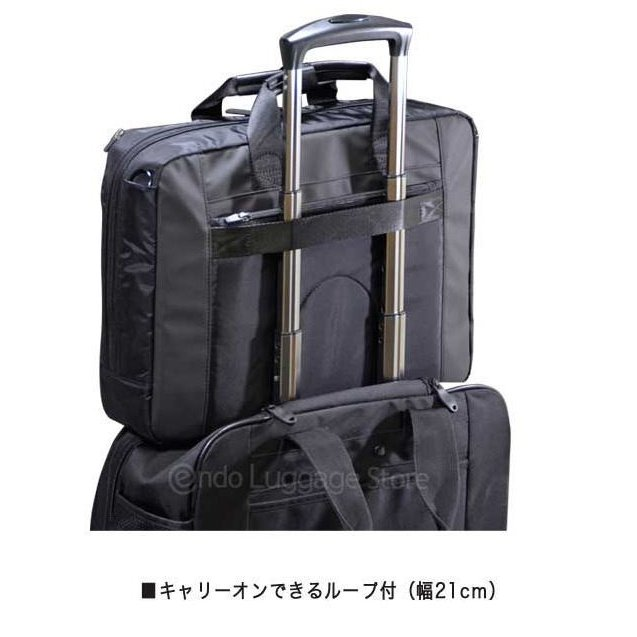 ビジネスバッグ 2Wayブリーフ NEOPRO Solar Drive 2-860 太陽光発電変換効率17%パネル搭載 ソーラーパネル  メンズ かばん カバン 鞄 プレゼント   送料無料 ideal-bag 14