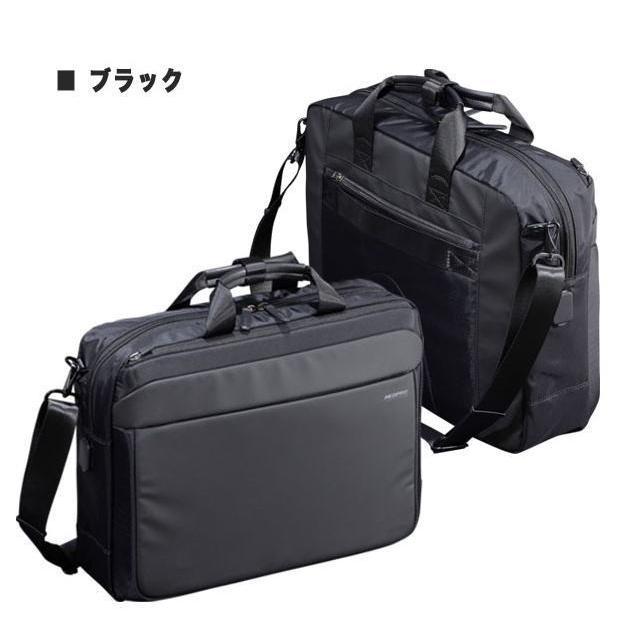 ビジネスバッグ 2Wayブリーフ NEOPRO Solar Drive 2-860 太陽光発電変換効率17%パネル搭載 ソーラーパネル  メンズ かばん カバン 鞄 プレゼント   送料無料 ideal-bag 15