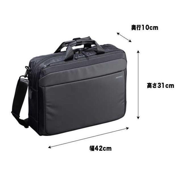 ビジネスバッグ 2Wayブリーフ NEOPRO Solar Drive 2-860 太陽光発電変換効率17%パネル搭載 ソーラーパネル  メンズ かばん カバン 鞄 プレゼント   送料無料 ideal-bag 16