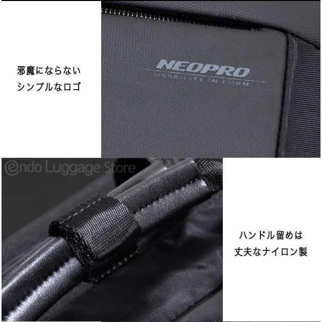 ビジネスバッグ 2Wayブリーフ NEOPRO Solar Drive 2-860 太陽光発電変換効率17%パネル搭載 ソーラーパネル  メンズ かばん カバン 鞄 プレゼント   送料無料 ideal-bag 07