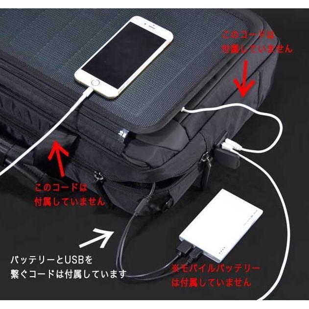 ビジネスバッグ 2Wayブリーフ NEOPRO Solar Drive 2-860 太陽光発電変換効率17%パネル搭載 ソーラーパネル  メンズ かばん カバン 鞄 プレゼント   送料無料 ideal-bag 09