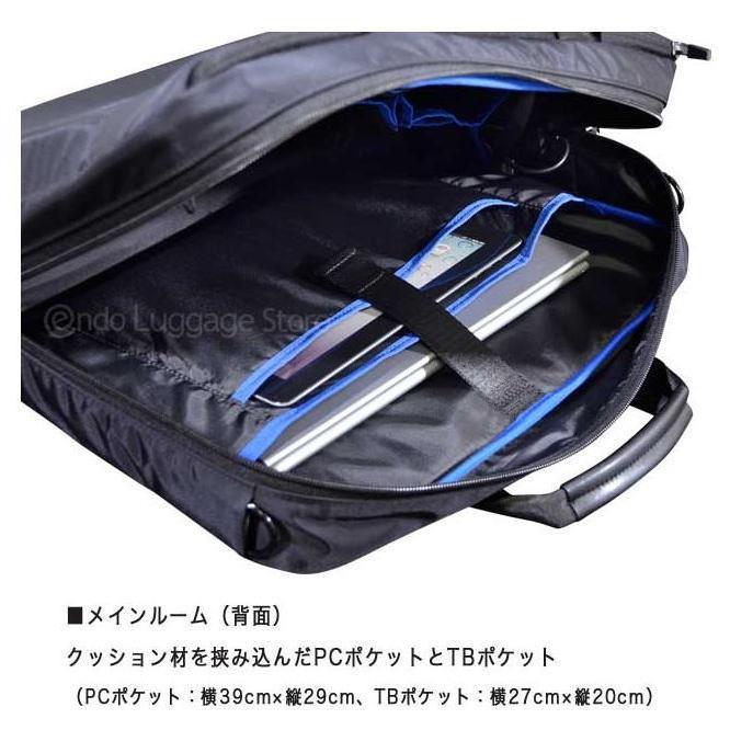 ビジネスバッグ 2Wayブリーフ NEOPRO Solar Drive 2-860 太陽光発電変換効率17%パネル搭載 ソーラーパネル  メンズ かばん カバン 鞄 プレゼント   送料無料 ideal-bag 10