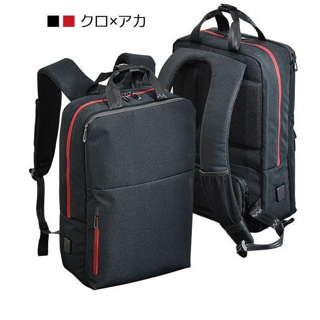 リュック ビジネスバッグ 2-820 Plus Narrow プリュス ナロー USBコネクター ビジネスバッグ リュック 軽量 かばん カバン父の日 送料無料 ideal-bag 11