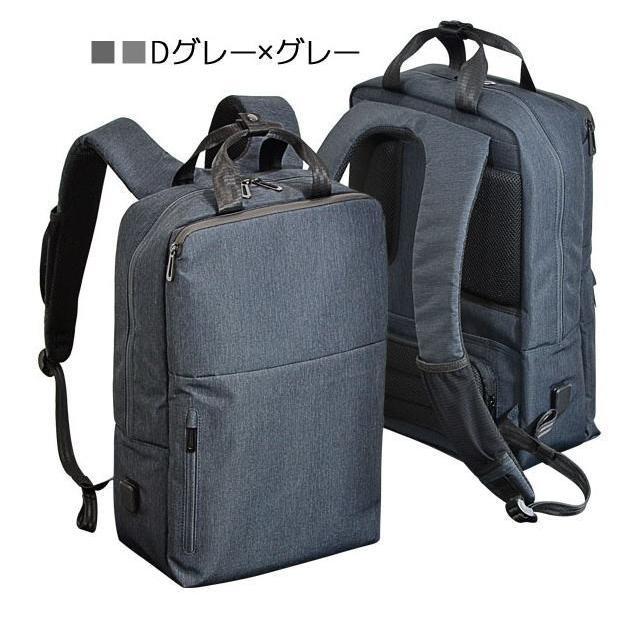 リュック ビジネスバッグ 2-820 Plus Narrow プリュス ナロー USBコネクター ビジネスバッグ リュック 軽量 かばん カバン父の日 送料無料 ideal-bag 12