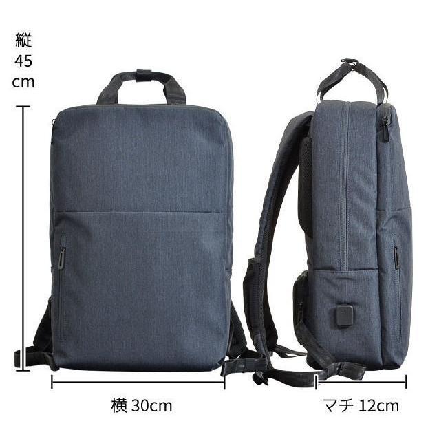 リュック ビジネスバッグ 2-820 Plus Narrow プリュス ナロー USBコネクター ビジネスバッグ リュック 軽量 かばん カバン父の日 送料無料 ideal-bag 13