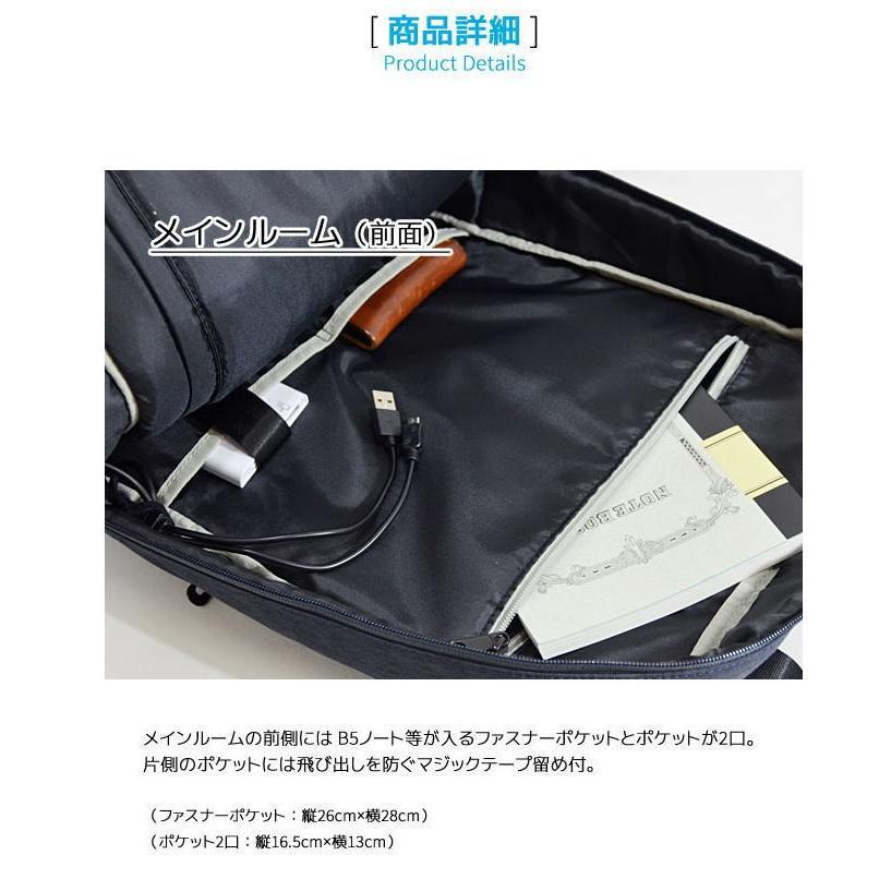 リュック ビジネスバッグ 2-820 Plus Narrow プリュス ナロー USBコネクター ビジネスバッグ リュック 軽量 かばん カバン父の日 送料無料 ideal-bag 04