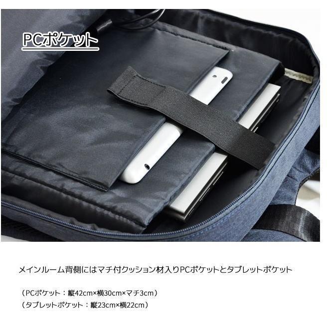 リュック ビジネスバッグ 2-820 Plus Narrow プリュス ナロー USBコネクター ビジネスバッグ リュック 軽量 かばん カバン父の日 送料無料 ideal-bag 05