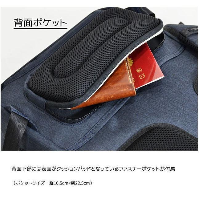 リュック ビジネスバッグ 2-820 Plus Narrow プリュス ナロー USBコネクター ビジネスバッグ リュック 軽量 かばん カバン父の日 送料無料 ideal-bag 06