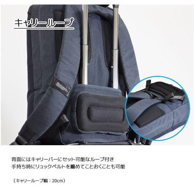 リュック ビジネスバッグ 2-820 Plus Narrow プリュス ナロー USBコネクター ビジネスバッグ リュック 軽量 かばん カバン父の日 送料無料 ideal-bag 07