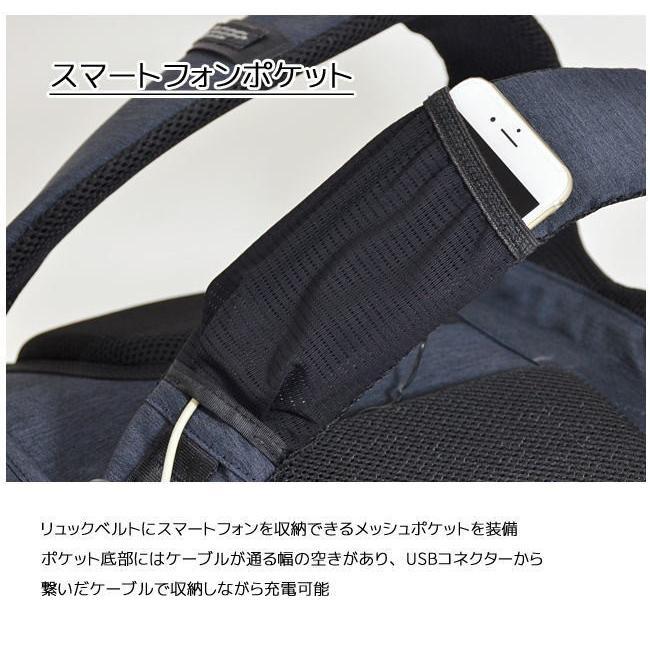 リュック ビジネスバッグ 2-820 Plus Narrow プリュス ナロー USBコネクター ビジネスバッグ リュック 軽量 かばん カバン父の日 送料無料 ideal-bag 08