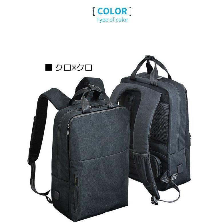 リュック ビジネスバッグ 2-820 Plus Narrow プリュス ナロー USBコネクター ビジネスバッグ リュック 軽量 かばん カバン父の日 送料無料 ideal-bag 10