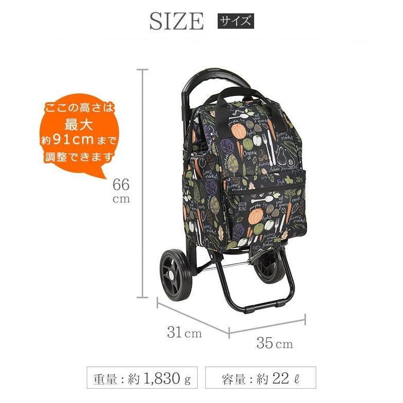 ショッピングカート 折りたたみ おしゃれ 【15186】軽量 2輪 22L レディース エコバッグ ショッピング お買い物カート |ideal-bag|10