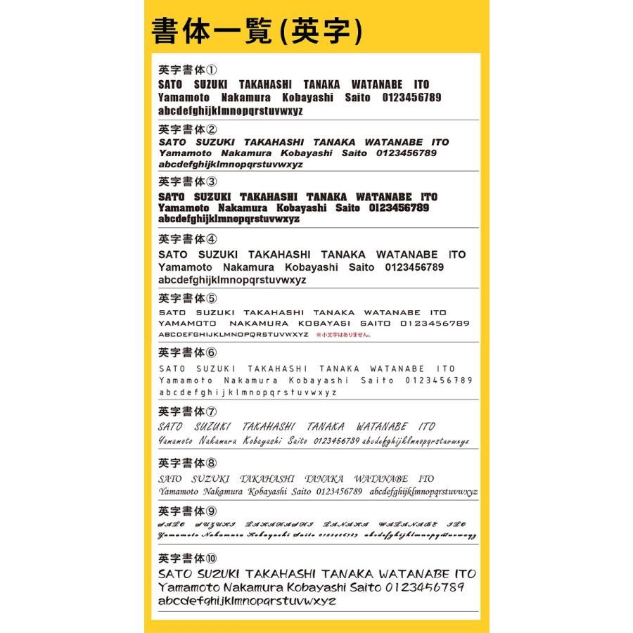 表札 アクリル シール おしゃれ 屋外対応ネームプレート エクステリア|ideamaker|15