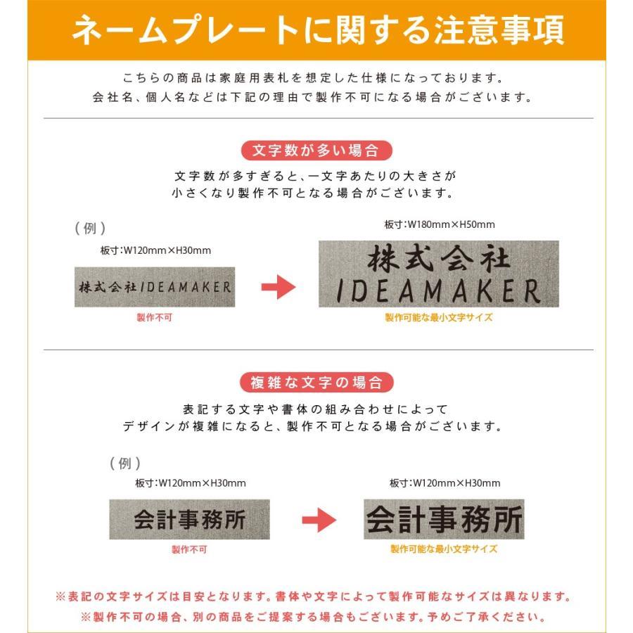 表札 アクリル シール おしゃれ 屋外対応ネームプレート エクステリア|ideamaker|17