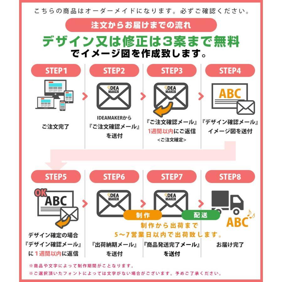 表札 アクリル シール おしゃれ 屋外対応ネームプレート エクステリア|ideamaker|18