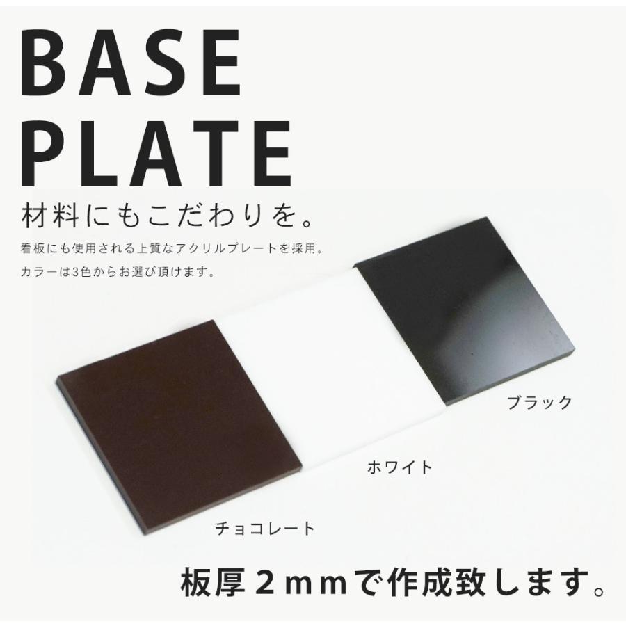 表札 シール おしゃれ アクリル 正方形  ネームプレート ideamaker 02