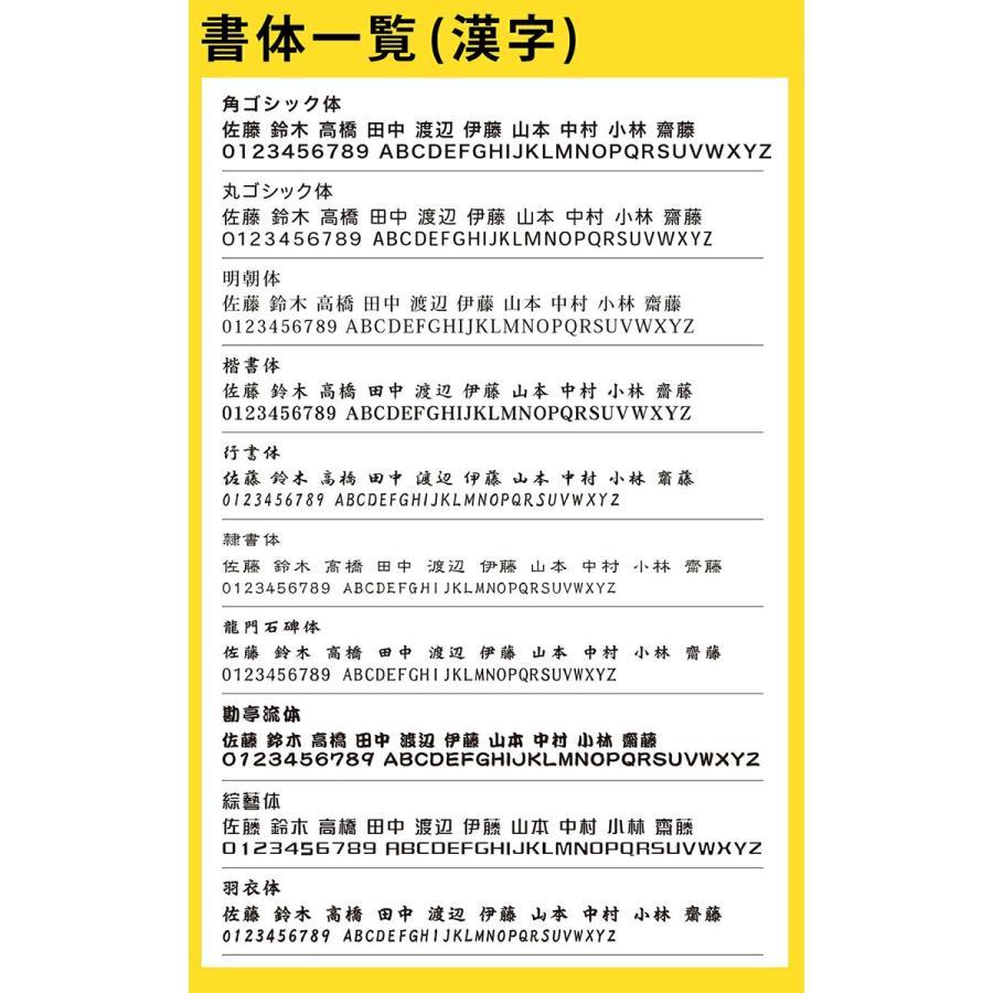 表札 シール おしゃれ アクリル 正方形  ネームプレート ideamaker 14
