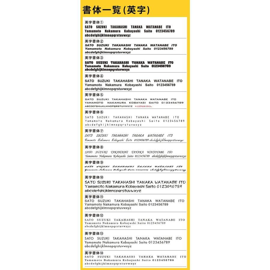 表札 シール おしゃれ アクリル 正方形  ネームプレート ideamaker 15