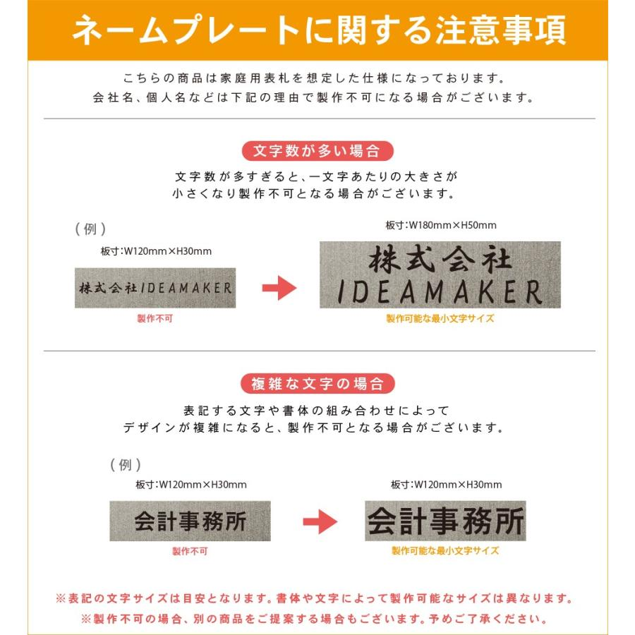表札 シール おしゃれ アクリル 正方形  ネームプレート ideamaker 17