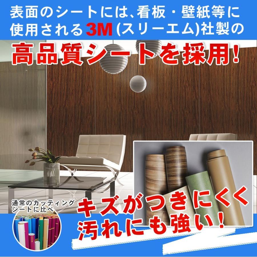 表札 シール おしゃれ アクリル 正方形  ネームプレート ideamaker 09