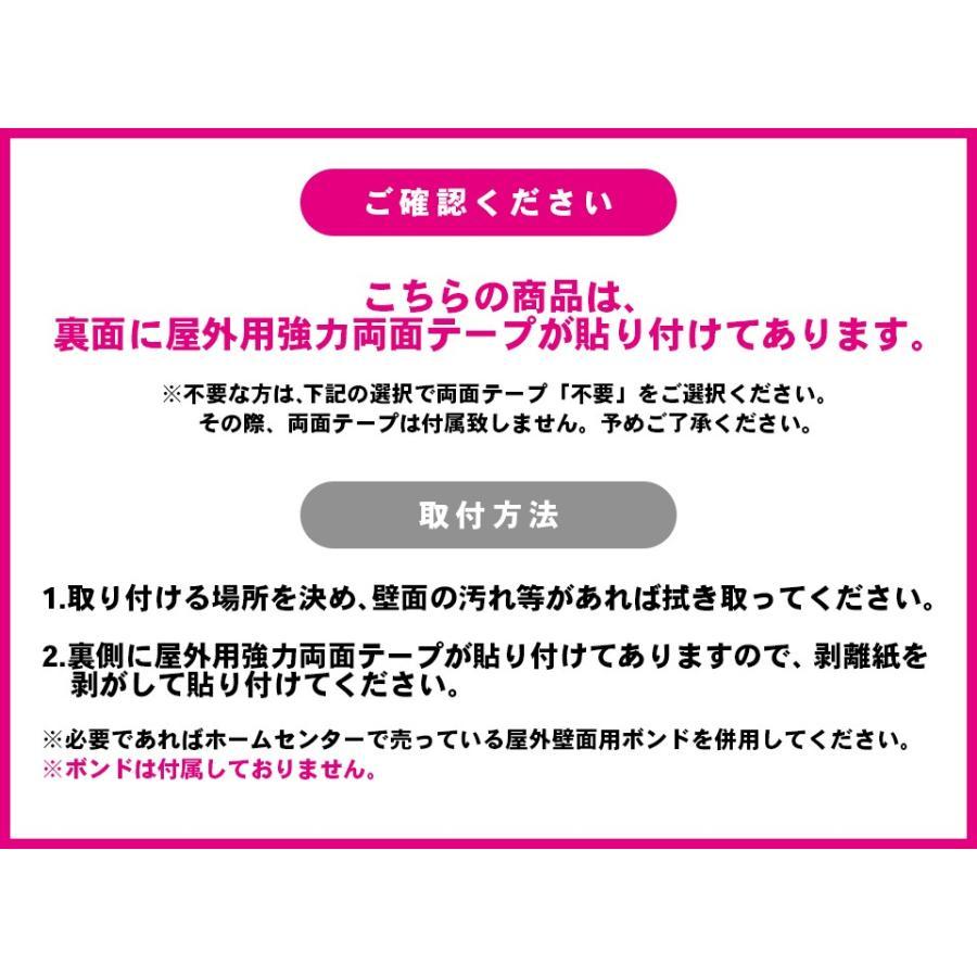 【acrylic-np03】表札 アクリル おしゃれ シール 正方形 スカルプチャー ideamaker 12