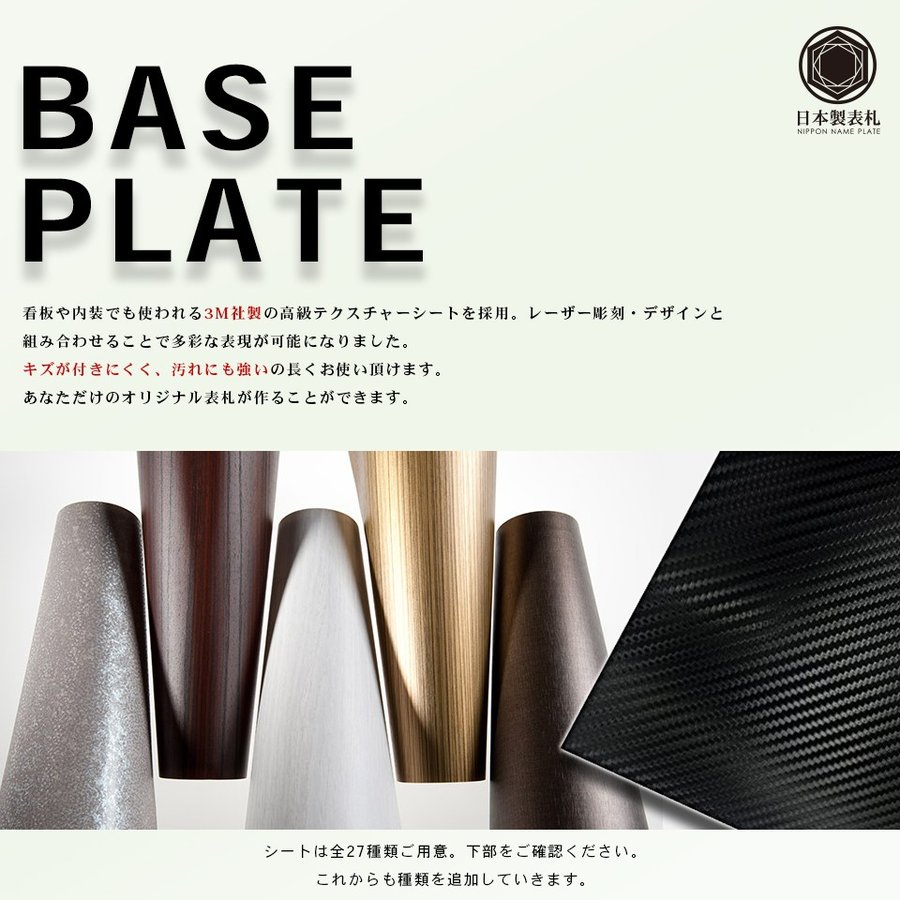 【acrylic-np03】表札 アクリル おしゃれ シール 正方形 スカルプチャー ideamaker 16