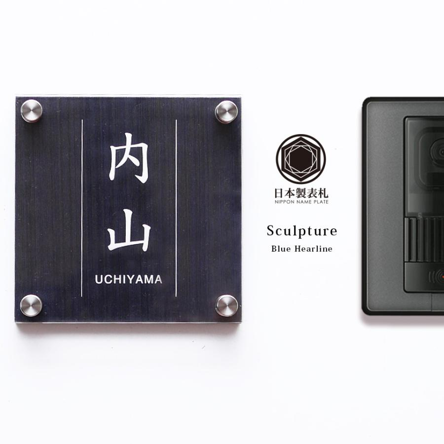 【acrylic-np03】表札 アクリル おしゃれ シール 正方形 スカルプチャー ideamaker 17