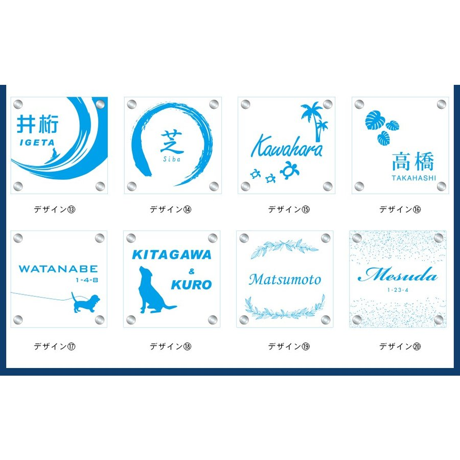 【acrylic-np03】表札 アクリル おしゃれ シール 正方形 スカルプチャー ideamaker 08